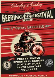 22st Beering + 3nd Royal Beerfield στη Λέσχη Κλασικής Μοτοσυκλέτας Πάτρας