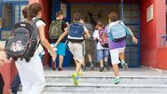 Παράταση στις ηλεκτρονικές εγγραφές για το σχολικό έτος 2018-2019