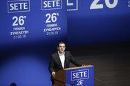 Αλέξης Τσίπρας: 'Τέλος Ιουνίου οι αποφάσεις για το χρέος'