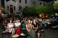 Ανοίγει ο κύκλος των φετινών εκδηλώσεων του Διεθνούς Φεστιβάλ Πάτρας!