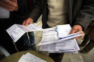Πάτρα: Παράταση στην ημερομηνία υποβολής δικαιολογητικών για την απαλλαγή από τα τέλη