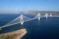 Πάτρα: Κυκλοφοριακές Ρυθμίσεις στη Γέφυρα Ρίου - Αντιρρίου