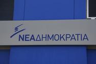 ΝΔ: Πάνω από μισό δισ. ευρώ τα νέα φέσια στα ασφαλιστικά ταμεία
