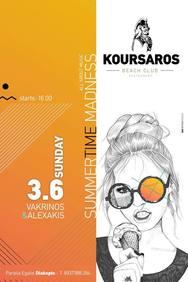 Summer time madness at Koursaros Club