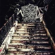 Βρήκαμε το πιο freak γκράφιτι της Πάτρας για σκοτεινές καταστάσεις!