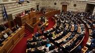 Την Παρασκευή στη Βουλή το πολυνομοσχέδιο