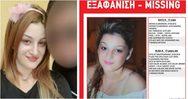 Έγκυος η 17χρονη που είχε εξαφανιστεί στην Ημαθία - Κλέφτηκε με τον 34χρονο σύντροφό της (video)