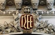 Πάτρα: Ανακοίνωση της ΓΣΕΕ για το Εργατικό Κέντρο