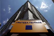 Reuters: 'Η Τράπεζα Πειραιώς πουλάει κόκκινα δάνεια 400 εκατ. ευρώ'