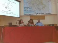 Πάτρα: Στο 'Σπίτι του Ηπειρώτη' έλαβε χώρα ενημέρωση σχετικά με τη δημιουργία Συλλόγου Εθελοντών Αιμοδοτών
