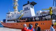 Στην Ισπανία το πλοίο με τους μετανάστες