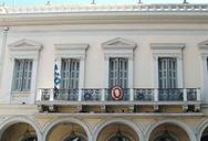 Πάτρα: Ο Εμπορικός Σύλλογος για το θάνατο του Ηλία Παυλίδη