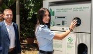 'Ολοκληρωμένο Πρόγραμμα Ανταποδοτικής Ανακύκλωσης' ξεκινά η Ελληνική Αστυνομία