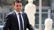 Πέταξε έξω τον Ζάεφ ο πρόεδρος Ιβάνοφ στα Σκόπια