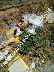 Στη συνοικία Μακρυγιάννη βρίσκεται η πιο βρώμικη πλατεία της Πάτρας (φωτο)
