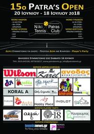 15ο Patra's Open στο Niki Patras Tennis Club