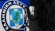 Αχαΐα: Αντιπρόσωποι ΕΑΥΑ στην Πανελλήνια Ομοσπονδία Αστυνομικών Υπαλλήλων