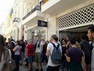 Πάτρα: Ολοκληρώθηκε η διαμαρτυρία για τους ηλεκτρονικούς πλειστηριασμούς