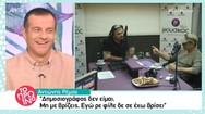 Σφακιανάκης σε Ρέμο: 'Τι είσαι, γκέης'; (video)