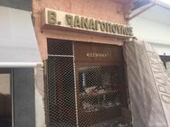 Αχαΐα: Με βαριοπούλες διέρρηξαν κοσμηματοπωλείο στο Αίγιο