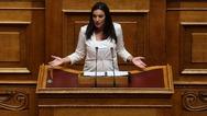 Όλγα Κεφαλογιάννη: 'Η συμφωνία Τσίπρα - Ζάεφ κινείται σε λανθασμένη κατεύθυνση'