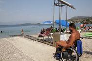 Η ειδική ράμπα για τα ΑμεΑ θα είναι και φέτος στις παραλίες της Αχαΐας (video)