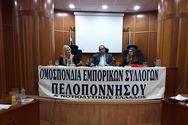 ΟΕΣΠ-ΝΔΕ: Παρέμβαση για τον εξωδικαστικό μηχανισμό ρύθμισης οφειλών