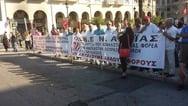 Αχαΐα - Παρέμβαση της ΟΕΒΕΣΝΑ για τις ληξιπρόθεσμες οφειλές