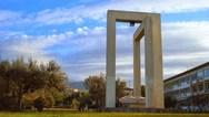 Πάτρα: To Πανεπιστήμιο υποδέχεται μαθητές σχολείων της Αχαΐας