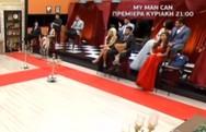 Αποχώρησε εκνευρισμένος ο Σωκράτης στην ανακοίνωση του νικητή του Power of Love (video)