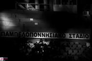 30 Χρόνια Πυξ Λαξ στο Παμπελοποννησιακό Στάδιο 02-07-18 Part 1/2