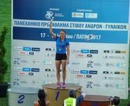 Όταν η Κατερίνα Δαλάκα αγωνίστηκε στην Πάτρα και ανέβηκε 'χρυσή' στο βάθρο! (φωτο+video)