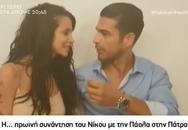 Η πρωινή συνάντηση του Νίκου Αναδιώτη με την Πάολα, στην Πάτρα! (video)