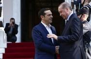 'Κλείδωσε' η συνάντηση Τσίπρα - Ερντογάν