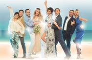 To απολαυστικό musical 'Mamma Mia' κάνει στάση στην Πάτρα!