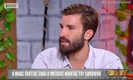 Ηλίας Γκότσης: 'Εγώ δεν κράτησα ποτέ κακία στη Μελίνα' (video)