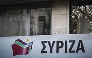 Ο ΣΥΡΙΖΑ για τα 44 χρόνια από το χουντικό πραξικόπημα