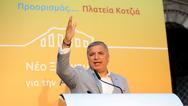 Γ. Πατούλης για δήμο Αθηναίων: 'Δηλώνω παρών στη μάχη για τη μεγάλη ανατροπή'