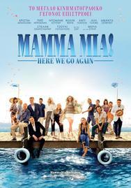 Προβολή Ταινίας 'Mamma Mia! Here we go again' στην Odeon Entertainment