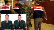 Αντιμέτωποι με φυλάκιση τουλάχιστον δύο ετών οι δύο Έλληνες στρατιωτικοί