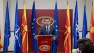 Ζάεφ: Στρατηγικός στόχος της Δημοκρατίας της Μακεδονίας η ένταξη σε ΝΑΤΟ και ΕΕ