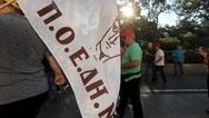 ΠΟΕΔΗΝ προς Νίκο Τόσκα: 'Κ. Υπουργέ σώζουμε ζωές ασθενών καθημερινά, δεν είμαστε τρομοκράτες'