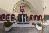 Πάτρα - Πανηγυρίζει το Ιερό Παρεκκλήσιο της Αγίας Άννης!