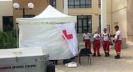 O Ερυθρός Σταυρός ανοίγει τραπεζικό λογαριασμό για την ενίσχυση των πληγέντων