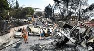 Η Ο.Κ.Ε. για τα θύματα των καταστροφικών πυρκαγιών
