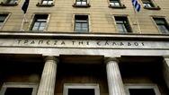 Οικονομική ενίσχυση από την Τράπεζα της Ελλάδος στους πυρόπληκτους