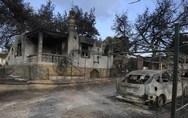 5 εκατ. ευρώ για τη στήριξη των πυρόπληκτων από το Ίδρυμα Ωνάση