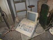 Πού βρίσκεται ο αρχαιότερος υπολογιστής της Πάτρας;