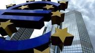 ΕΚΤ: Οι αναλυτές αναθεώρησαν προς τα κάτω την πρόβλεψη για τον ρυθμό ανάπτυξης