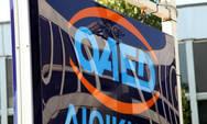 Δυτική Ελλάδα: Ξεκινάει η νέα κοινωφελής εργασία σε δήμους
